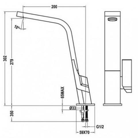 Смеситель кухонный Teka Icon H (IC 915) (33915021N) ультрачерный
