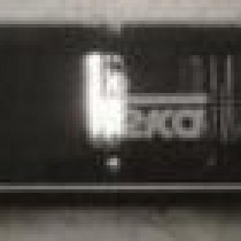 Сменная передняя панель CNL (89230512)